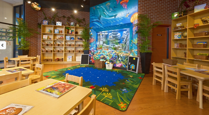 Children's Learning Adventure Reading Reef Library