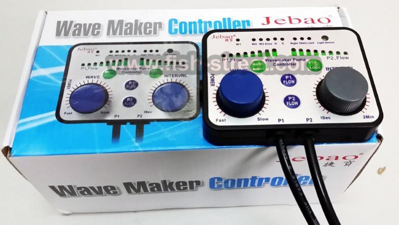 Jebao Wave Maker Controller