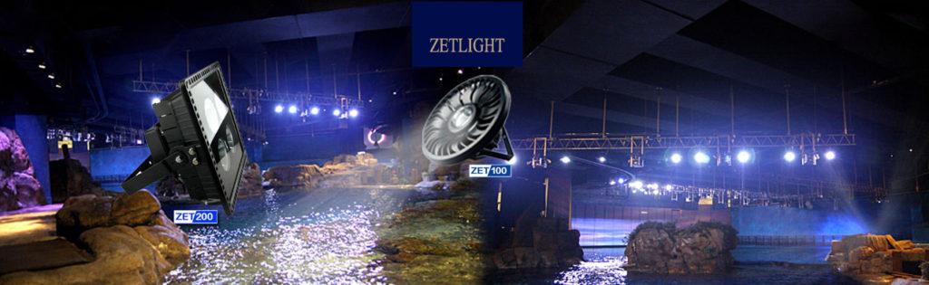 Zetlight